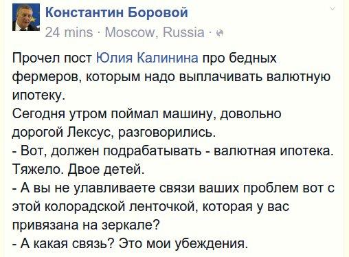"""""""Около двух миллиардов долларов расходуется Москвой на продвижение """"политики партии"""" за рубежом"""", - замглавы МИД Пристайко - Цензор.НЕТ 6466"""