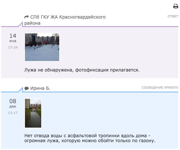 """Россияне все меньше поддерживают отправку путинских """"гумконвоев"""" боевикам на Донбасс, - опрос - Цензор.НЕТ 7366"""