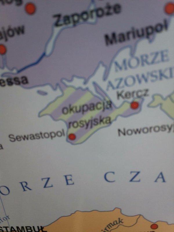Украина должна будет оплатить внесение на карты новые названия городов, - Минтранс РФ - Цензор.НЕТ 4306