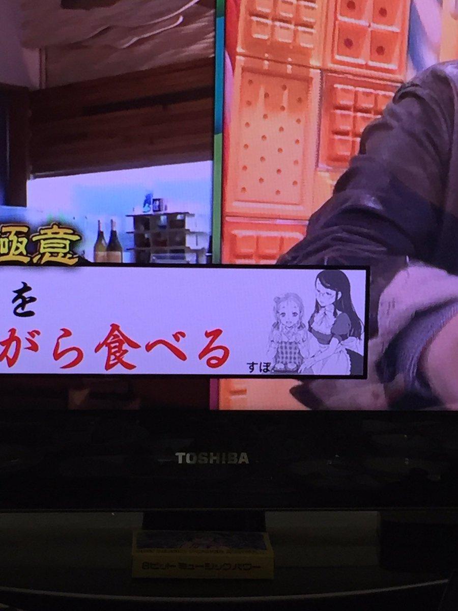 ありがてぇ https://t.co/RzAxlnIk8K