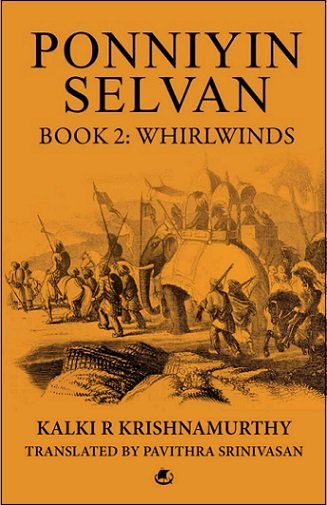 Book 2 of #PonniyinSelvan is out as an ebook. Do take a look (and buy, no? Pretty please? :) https://t.co/76b4Ah927M https://t.co/52w5TTHkbw