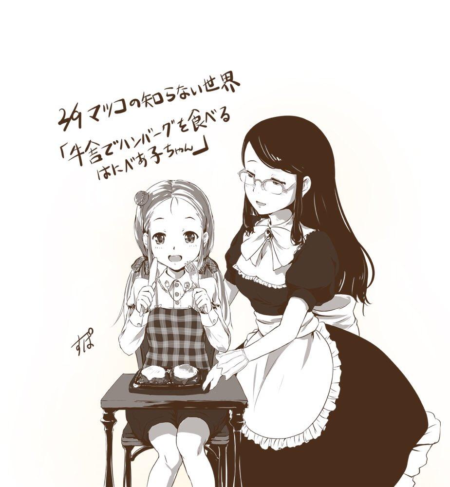 はにべあ子ちゃん(17歳)の絵 https://t.co/uf51o7gIsp