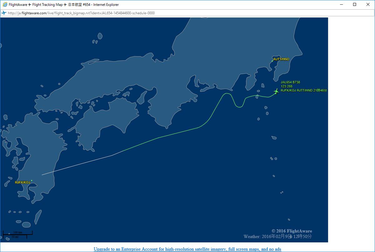 なにこの飛行ルート #JAL654 #JA345J