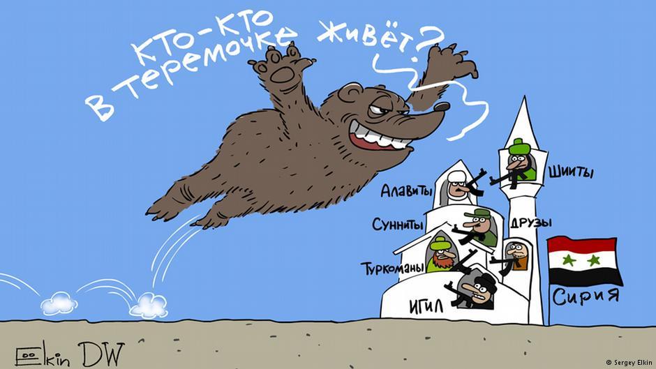 """""""Около двух миллиардов долларов расходуется Москвой на продвижение """"политики партии"""" за рубежом"""", - замглавы МИД Пристайко - Цензор.НЕТ 2348"""