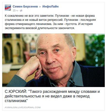 Разведка США назвала Россию среди основных источников опасности в 2016 году, приравняв Путина к Сталину - Цензор.НЕТ 3448