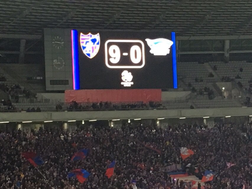 FC東京ACL出場決定!!大勝だわっしょい( ´ ▽ ` )ノ #acl #fctokyo #fctokyo魂 #soccer #東京ドロンパJマスコット総選挙 https://t.co/PmPzYvimDR