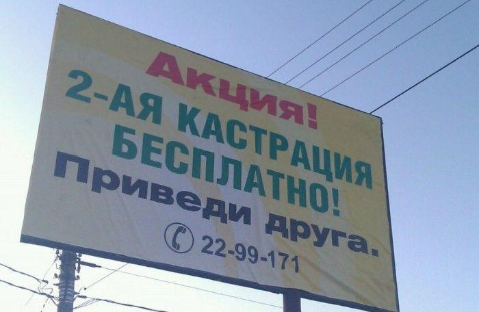"""Террористы """"ДНР"""" распорядились отключить практически все украинские телеканалы - Цензор.НЕТ 9908"""
