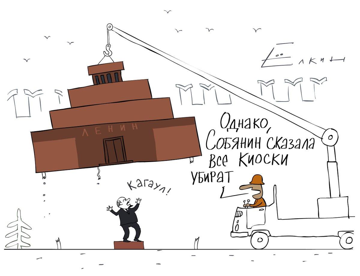 """Впервые с 1998 года расходы россиян превысили их доходы, - """"Коммерсант"""" - Цензор.НЕТ 105"""