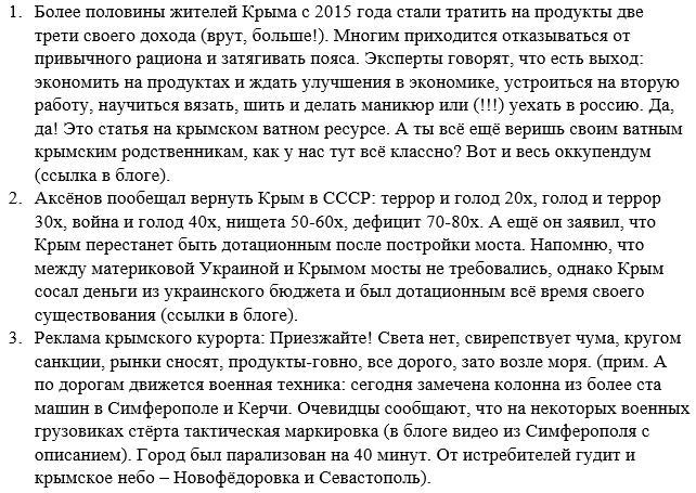 """""""Мы заявили, что Крым является оккупированным"""", - евродепутат Штетина о Резолюции Европарламента - Цензор.НЕТ 3053"""