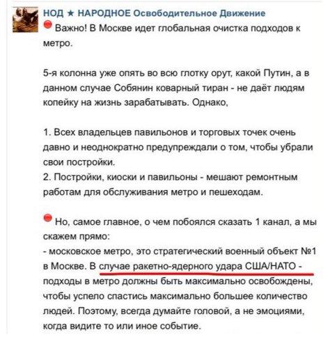 """Санкционная """"война"""" РФ и Запада может растянуться на десятилетия, - Лавров - Цензор.НЕТ 6762"""