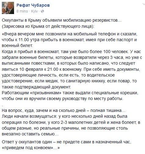 """""""Мы заявили, что Крым является оккупированным"""", - евродепутат Штетина о Резолюции Европарламента - Цензор.НЕТ 4903"""