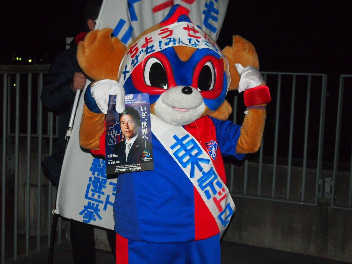 ベガッ太さんには負けない! てっぺんとるのはドロちゃんや!! #東京ドロンパJマスコット総選挙 https://t.co/UVmZU6Rgp7