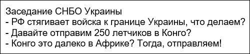 """Военнослужащие требуют от Порошенко дать им возможность разрывать договора с ВСУ после 12 месяцев службы: """"Это, по сути, рабский контракт"""" - Цензор.НЕТ 122"""