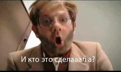 После суда экс-главу СБУ Киевщины Щеголева, подозреваемого в расстреле Майдана, облили зеленкой - Цензор.НЕТ 8734