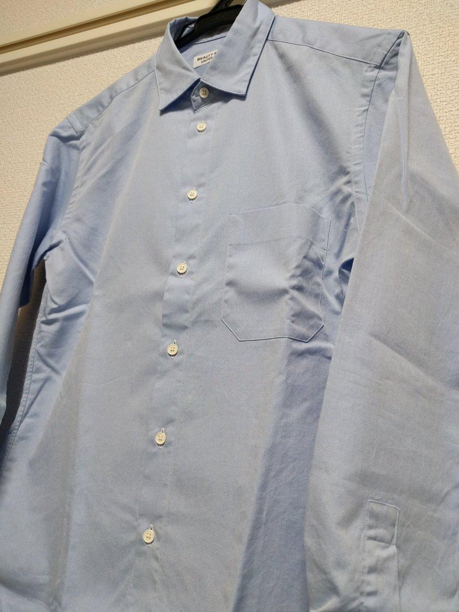 2016年2月24日、しわしわのシャツ、80%オフ 生地、綿でさらりとした仕上がりなもの。 色、ミルキィでいささかオタクと被りそうなもの。ツッレェェ! 完飲。