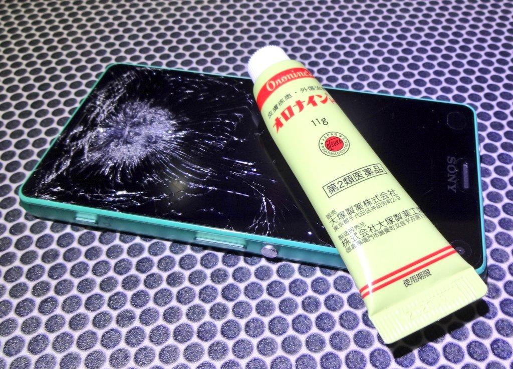 オロナイン軟膏に治せない傷はないよ。オロナインのオロナイウムとゴリラガラスのゴリラ粒子が反応して一晩で直るんだよ。 pic.twitter.com/EkmSbOpMIZ