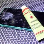 スマホの画面が割れたとき、オロナインを塗れば治るらしい?!