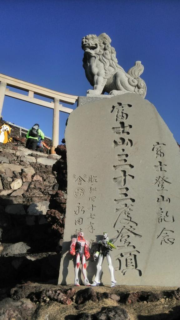 富士山に登った時の写真です( ´ ▽ ` )ノ #タイバニ文化祭   #タイバニ登山部