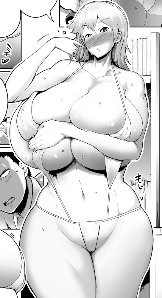 本日発売のマショウ4月号に笹木まるのエロ漫画載ってます! よろしくお願いします~