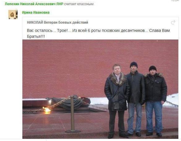 """Украинские военнослужащие четыре раза открывали ответный огонь на мариупольском направлении, - пресс-офицер сектора """"М"""" - Цензор.НЕТ 6600"""