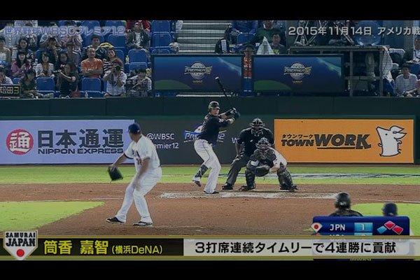 来週末に開催の侍ジャパン強化試合。選出された選手の「世界野球WBSCプレミア12」での印象的なプレーを動画と共に振り返るプレイバック侍ジャパン。第3回目は筒香嘉智選手です! #侍ジャパン