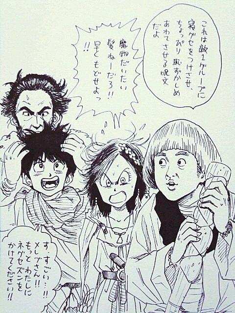 福田監督ツイート発の新呪文「ネグセズン」 ティロリロリロ!