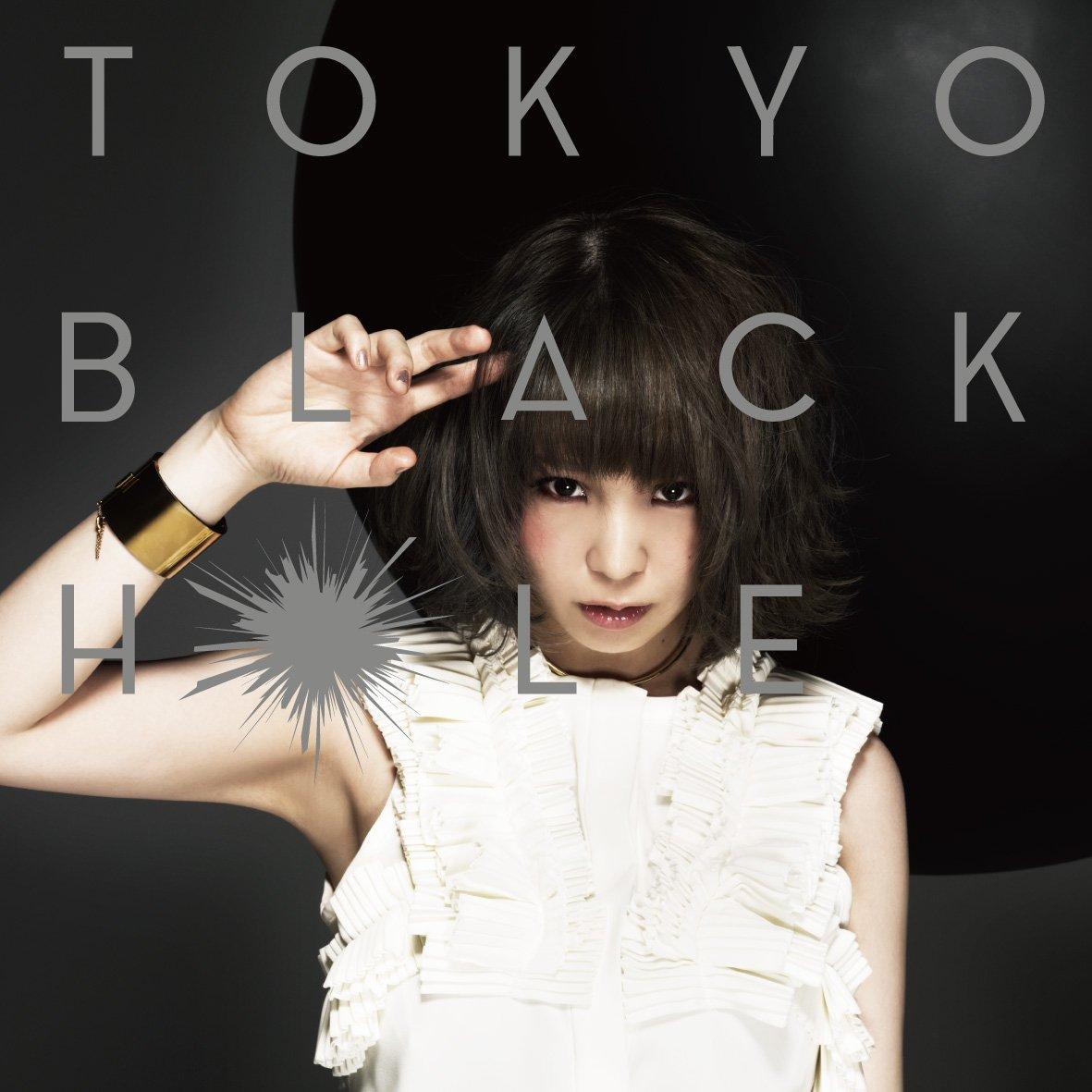 3/23発売『TOKYO BLACK HOLE』全貌解禁!限定盤JAKは漫画家奥浩哉描下ろし!本人執筆書籍に直木賞作家朝井リョウによる3,000字解説付!盛り沢山で160文字説明無理!⇒