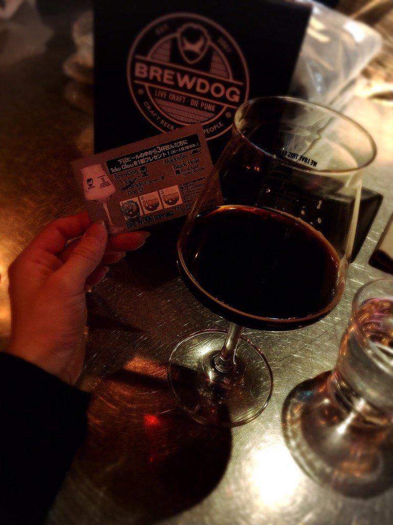 ブリュードッグ周年のイブイブイブイブイブイブ 笑に、現みっけらとーきょーの追悼(涙)に、ひとまわりまわって2杯目のブラックホールwww  まさにブラックホールー。  酸ありがビールでも日本酒でもワインでも好きなんだなあー