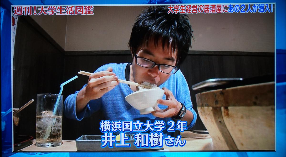 【悲報】国立大生と私立女子大生の食事の差がひどい・・