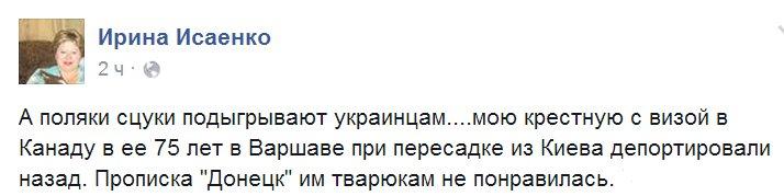 """Охрана главаря террористов Захарченко устроила поножовщину в донецком баре, - """"Українські новини"""" - Цензор.НЕТ 2632"""