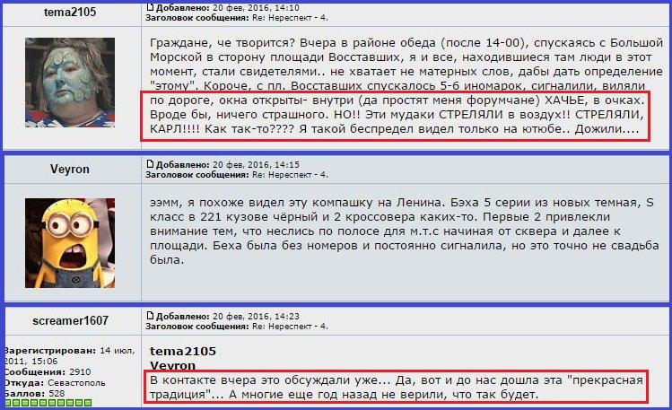 Ветераны АТО не поддерживают происходящее на Майдане - Цензор.НЕТ 8140