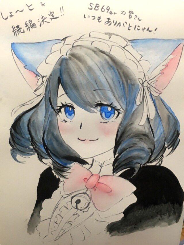 にゃんにゃにゃん!にゃんにゃ〜にゃにゃんにゃにゃにゃん!!(今日はねこの日!アニメのシアンを描いてみました!) #猫の日 #SB69A pic.twitter.com/lnlvdcJ9CK