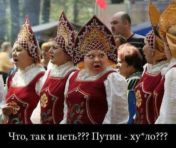 Министр обороны Эстонии запретил хору российской армии выступать в стране - Цензор.НЕТ 7036