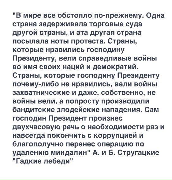 Путин не дал спасти заложников в Беслане, - Илларионов - Цензор.НЕТ 7015