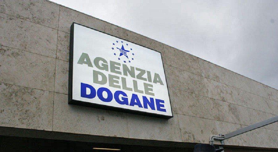 Report Rai 3: Concorsi truccati all'Agenzia delle Dogane e dei Monopoli (VIDEO).