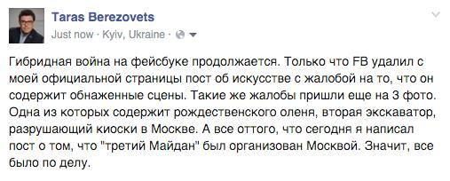 Тема оккупированного Крыма снова ворвалась в международную политику, - Чубаров - Цензор.НЕТ 7601