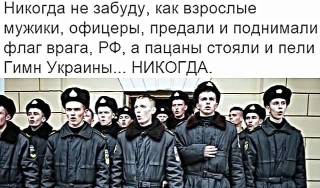 Украинские власти Крыма помогли России оккупировать полуостров в 2014 году, - Наливайченко - Цензор.НЕТ 453