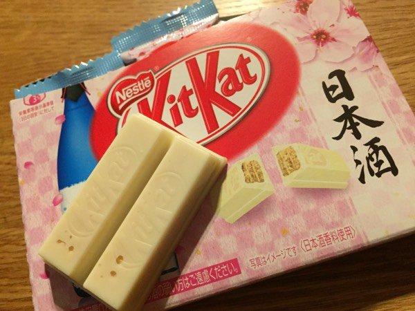 想像以上に日本酒!!お子様はダメだそうですよ。「キットカット 日本酒」 (もりもり)  #トレンディな逸品  #日経トレンディ