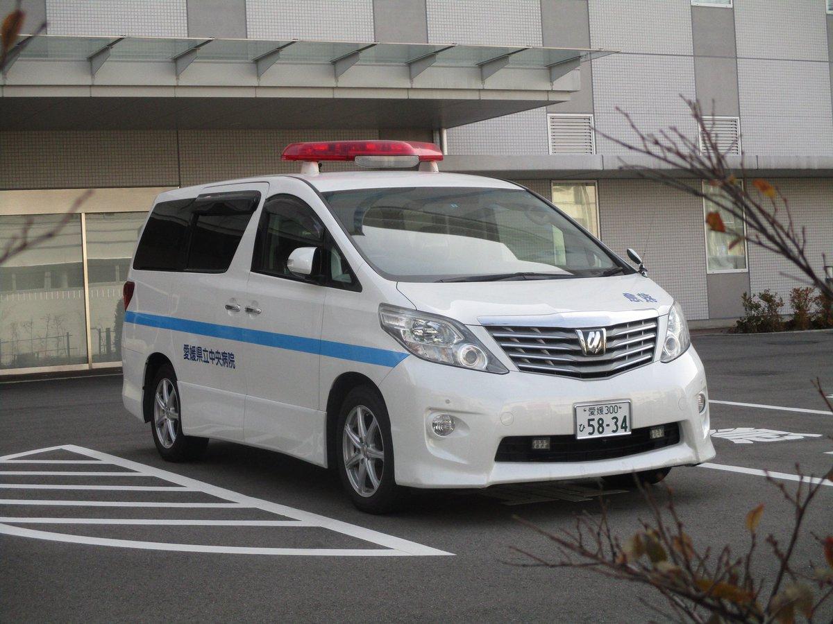 藤沢からの愛媛編に戻ります 松山の県立中央病院にいたアルファードのDMATカー?青ラインがなかなか爽やかな印象です(^^) 続いて宇和島探検中に見つけた市立宇和島病院の2代目ハイメ