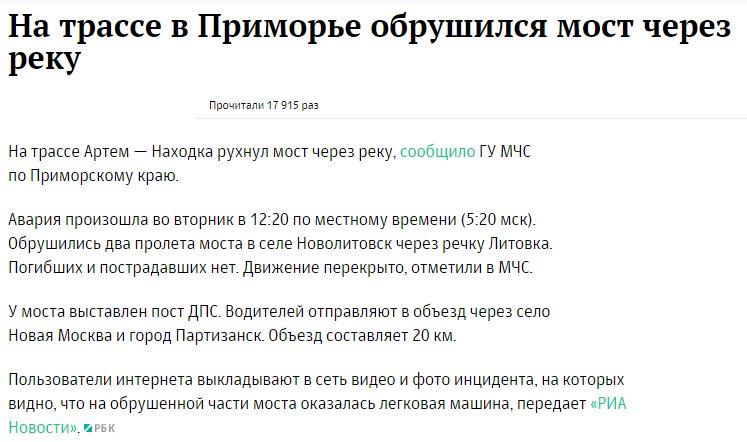 """""""Я предлагаю не пугаться. Вчера уже были такие звонки"""", - российский оппозиционер Яшин о лжеминировании во время доклада о Кадырове - Цензор.НЕТ 7733"""