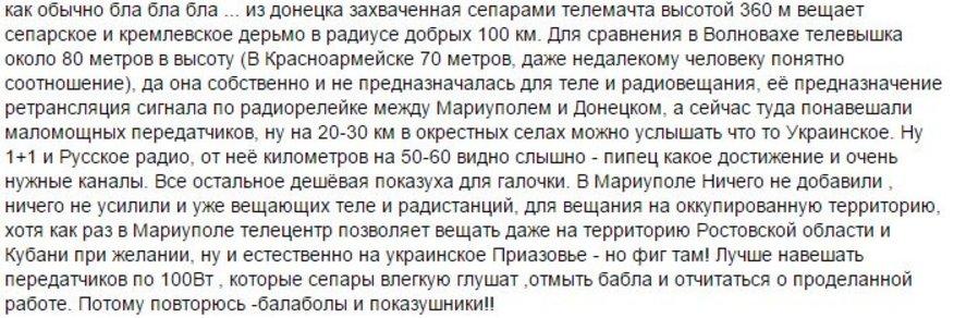 """""""Я предлагаю не пугаться. Вчера уже были такие звонки"""", - российский оппозиционер Яшин о лжеминировании во время доклада о Кадырове - Цензор.НЕТ 7219"""