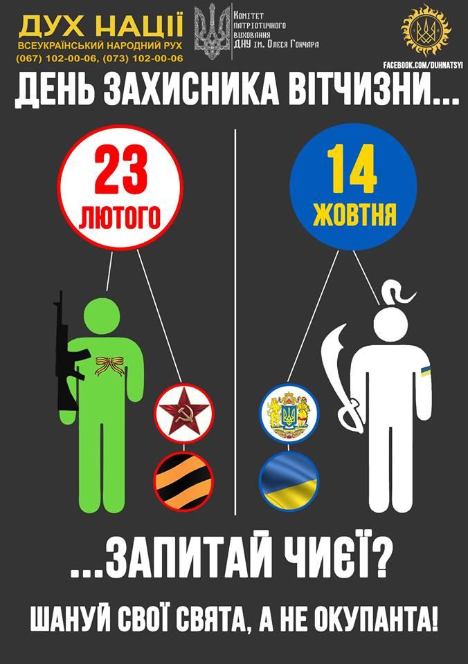 Следить за порядком 14 октября в Киеве будут около 4 тыс. правоохранителей, - Шкиряк - Цензор.НЕТ 4573
