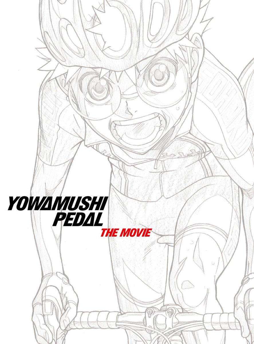 『劇場版 弱虫ペダル』BD&DVDがオリコン週間ランキング・アニメ部門第1位(BD総合:4位/DVD総合:5位)を獲得!皆さまのおかげです!3期に向けて高回転でプロジェクトを回していきますので、引き続き応援宜しくお願いします!