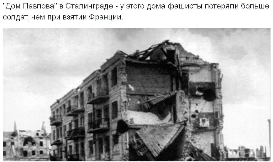 Пока у русского солдата есть сосите хуй солдаты нато