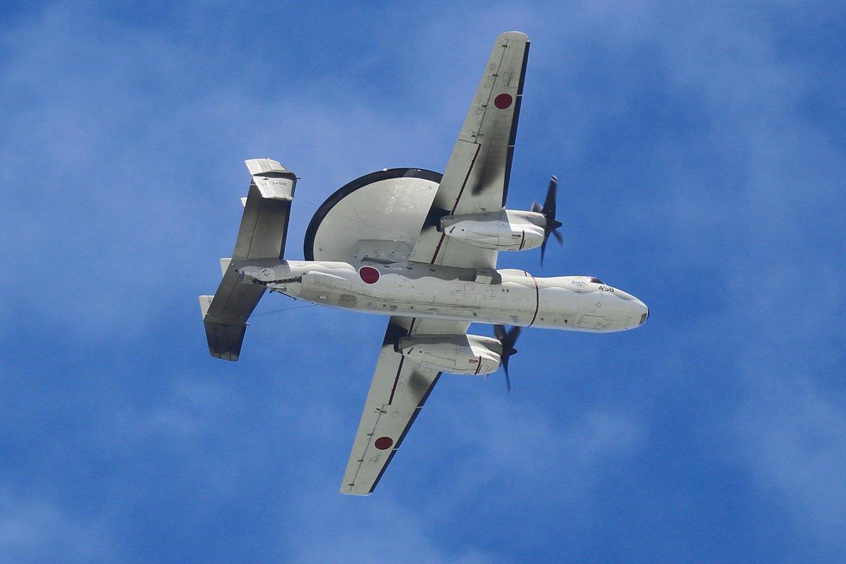 アンダーセン空軍基地 hashtag o...