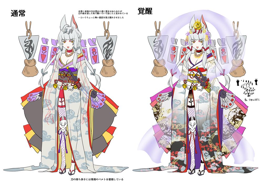 最後に「白銀姫仙イズモ」のデザインラフとなります。当事ちょろっとだけ私が勝手につけた設定が書いてあります (※当イラストの転載は禁止とさせて頂きます。)