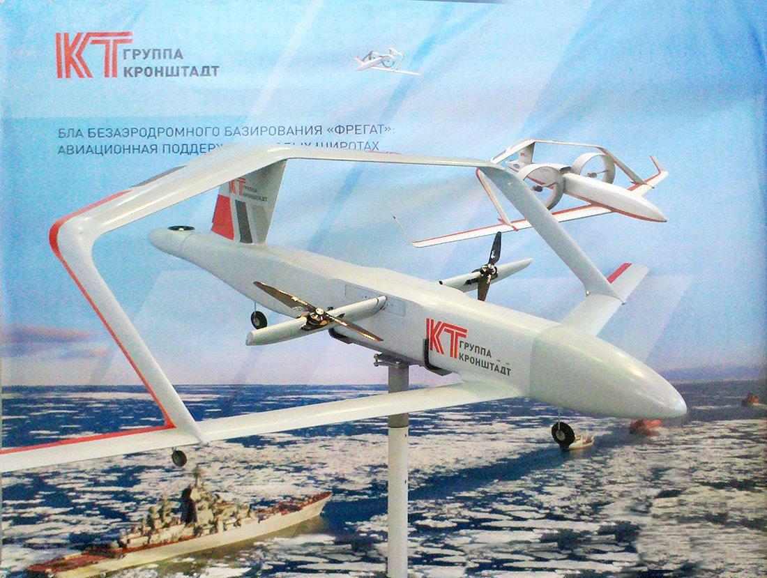 フリガート(Фрегат)。ロシアの軍需製品メーカーのKronstadt Groupが発表した偵察及び空輸向けドローン。VTOL(垂直離着陸)に対応しつつ最高速度はФ-1400タイプで700km/hにも達する。滞空時間は4-7h。