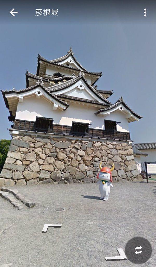 Googleマップのストリートビューで「彦根城」を確認してみたら、ひこにゃん様いらっしゃいましたヾ(*゚ω゚*)ノ https://t.co/8Oytq9YbRH