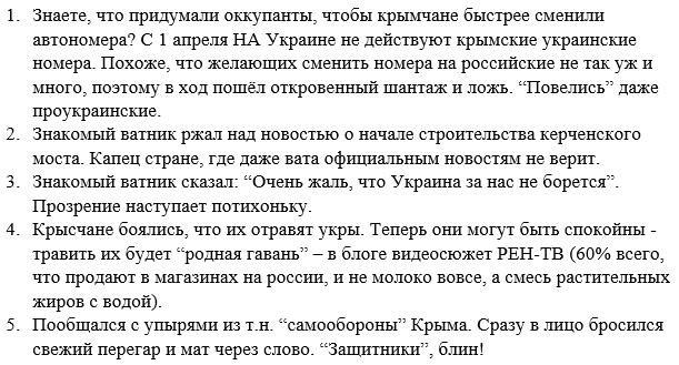 """Американские военные-добровольцы будут служить в ВСУ, - командир """"Грузинского легиона"""" ВСУ Мамулашвили - Цензор.НЕТ 1903"""