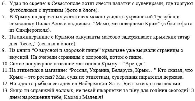 """Американские военные-добровольцы будут служить в ВСУ, - командир """"Грузинского легиона"""" ВСУ Мамулашвили - Цензор.НЕТ 5327"""